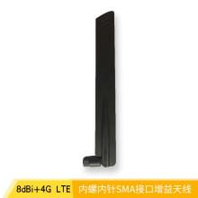 无线路由器SMA接口天线2.4G内螺内针高增益wifi天线无线网卡华为中兴CPE外置机柜信号加强天线 4G/LTE 内针单天线(8dBi)