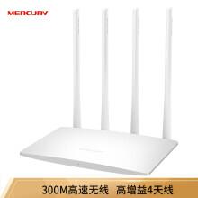 水星MW325 300M智能wifi无线路由器 别墅家用增强四天线信号稳定不掉线 穿墙路由器 MW325 300M无线路由器四天线