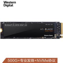 Western Digital 西部数据 Black系列 SN750 M.2 NVMe 固态硬盘 500GB