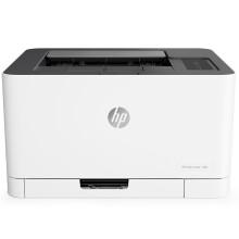 惠普 (HP) 150a 锐系列新品 彩色激光打印机体积小巧简单操作 CP1025升级款