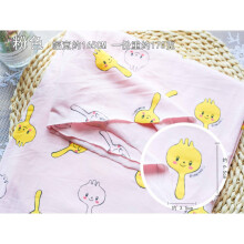 南方北极人儿童卡通棉布布料纯棉婴儿衣服宝宝服装面料针织棉diy手工制作 粉色