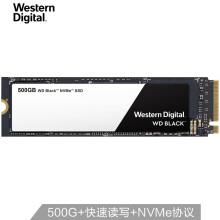 西部数据(WD) Black系列 500GB M.2接口(NVMe协议) 高性能SSD固态硬盘(发烧级享五年质保)