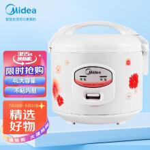 京东超市 美的(Midea)电饭煲 4L机械式家用电饭锅 简单易用 合金内胆防刮耐磨 MB-YJ408J