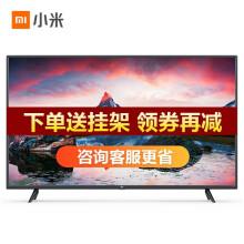 小米(MI)小米电视 43英寸系列 智能电视 4X 43【晒单返现】