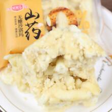 上海山药无糖沙琪玛整箱3kg无糖糕点中老年食品 山药味500g