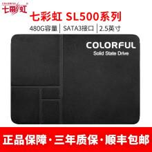 七彩虹(Colorful) SL500系列 SATA3.0接口 台式机笔记本SSD固态硬盘 SL500 480G