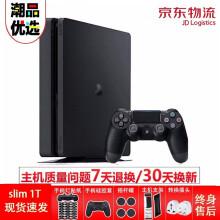 索尼(SONY) sony PS4 游戲機 新版ps4pro SLIM版  支持PS  VR PS4 港版slim黑色1T