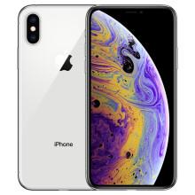 苹果XS MAX 256G