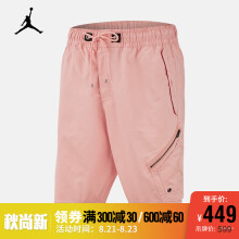 AJ JORDAN WINGS POCKET 男子梭织短裤 AV3201 AV3201-623 L