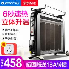 格力(GREE) 電暖器專利速熱電熱膜電暖氣家用 取暖器大面積烤火爐寶寶防燙 NDYC-25C-WG
