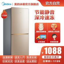 【品牌自营】美的(Midea)冰箱双开门小型迷你家用宿舍电冰箱172升BCD-172CM(E) 芙蓉金
