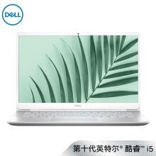戴尔5490-R1625 i5-10210U/8G/512GPCIe/MX250 2G/