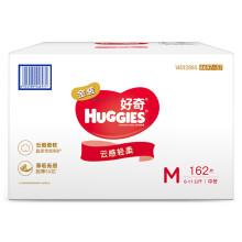 好奇Huggies金裝紙尿褲M162片(6-11kg)中號嬰兒尿不濕超薄云朵柔軟超大吸力