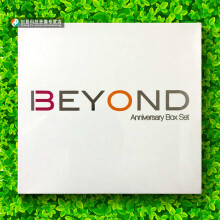 BEYOND 30th Anniversary Box Set 5CD+相集 原装珍藏版