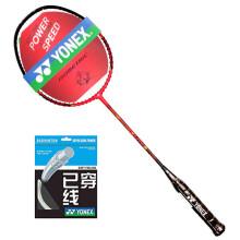 尤尼克斯YONEX 羽毛球拍全碳素單拍經典羽拍紅色(已穿線)