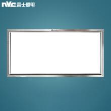 京东超市雷士照明(NVC)集成吊顶灯led面板灯平板灯 铝扣板厨卫灯 卫生间天花板灯嵌入式拉丝银(24w 6000K)