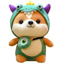 京东超市 ZAK!毛绒玩具创意卡通松鼠儿童节生日礼物宝宝玩偶布娃娃 假扮恐龙25c