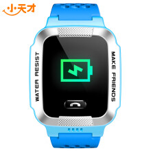小天才儿童电话手表Y01A超长待机防水GPS定位智能手表 移动2G学生儿童手表手机 男女孩浅蓝