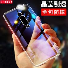 KOLA 小米红米K20手机壳 Redmi红米K20Pro保护套 TPU硅胶透明防摔软壳
