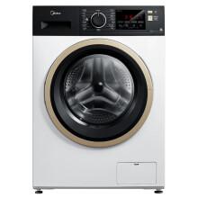 美的(Midea)滚筒洗衣机全自动 10公斤变频除螨洗烘一体 拒绝螨虫一筒搞定 莫兰迪配色 低温烘干MD100VT15D5