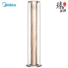 美的(Midea)大3匹无风感 一级能效 舒适星 变频冷暖客厅圆柱空调柜机臻品空调KFR-72LW/WYSN8A1@