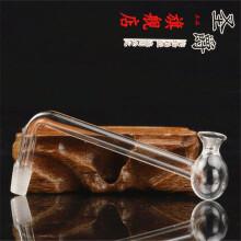 【圣爵加长喇叭口】烟锅烟嘴水晶玻璃水烟壶烟斗配件锅烟丝可清洗 两用配件