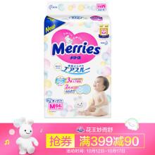 花王 紙尿褲 M64片