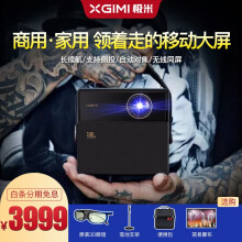 极米(XGIMI)CC极光黑金版投影仪家用迷你微型自动对焦高清便携式迷你无线WiFi投影机 极米cc极光(领着走的移动大屏)