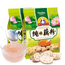 大发华精 纯味莲藕粉700g*2袋装 即食冲饮速溶颗粒营养早餐代餐粉