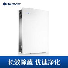 布魯雅爾Blueair空氣凈化器303 家用辦公臥室嬰兒童房室內輕音 去除甲醛 除霧霾 除花粉二手煙
