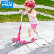 米高 儿童滑板车 小童粉红 一键折叠款