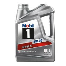 美孚(Mobil)美孚1號 全合成機油 5W-30 SN PLUS級 4L 汽車用品