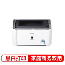 佳能(Canon) LBP 2900+ 黑白激光打印機(一年保)
