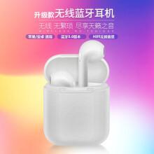 魔風者 無線藍牙耳機迷你超小運動Air適用安卓/蘋果iPhone6/7/8/xr/11雙耳降噪入耳式