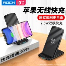 ROCK 蘋果無線充電器 7.5W/10W快充桌面支架 適用iPhone11Pro/XS/XR/8Plus/新SE/三星S10+小米9華為底座 黑色