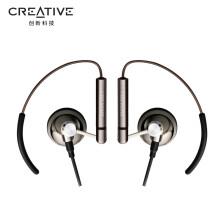 創新(Creative)Aurvana Air耳機  鎳鈦合金運動型Hifi掛耳式便攜耳機 女聲*物 發燒音質 男神女神推薦