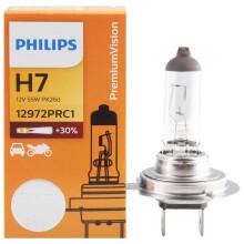 飛利浦(PHILIPS)小太陽超值型石英燈H7-12972PR汽車燈泡大燈近光燈遠光燈鹵素燈 單支裝