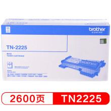 兄弟(brother)TN-2215 黑色墨粉盒(适用2240D/7360/7470D/7060D) TN-2225大容量装
