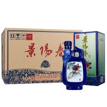 景芝景陽春 52度500ml*6瓶白酒整箱口感綿柔濃香型禮品喜宴喜酒日禮品