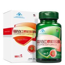 修正番茄红素软胶囊0.5g/粒 *100粒/瓶 调节免疫力红番茄素免疫力低下者 增强免疫力 1瓶装