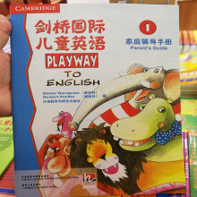 playway to english 剑桥国际儿童英语家庭辅导手册1234系列 剑桥国际儿童英语家庭辅导手册1