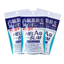 京东国际 【JD快递】日本HELASLIM好速纤内脏脂肪葛花酵素精华片减肥美体瘦身消除内脏脂肪减腰腹减120粒 3袋装