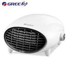格力(GREE)暖風機家用浴室防水壁掛取暖器電暖氣臺式暖寶寶孕婦安全熱風冷暖兩用NBFB-20-WG 時尚白
