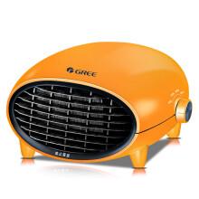 格力(GREE)暖風機家用浴室防水壁掛取暖器電暖氣臺式暖寶寶孕婦安全熱風冷暖兩用NBFB-20-WG 活力橙