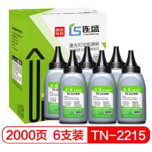 连盛LS-TN-2225/TN-2215碳粉墨粉6支装(适用兄弟HL-2240D 2250DN MFC-7360 MFC-7470D 7860DN FAX-2990)