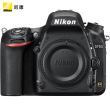 尼康(Nikon)D750机身 单反相机 进阶款全画幅 单反机身 d750 (约2,432万有效像素 可翻折屏 内置WiFi)