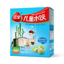 三全 儿童水饺 鳕鱼海苔口味 300g 菠菜汁和面高蛋白 早餐 夜宵 速冻 饺子 宝宝辅食