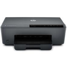 惠普(HP) 6230 彩色无线打印机 电子发票专用打印机 (无线直连 高速自动双面 高负荷)