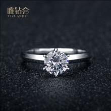 唯钻会 美国莫桑石莫桑钻石戒指女Charles&Colvard正品授权 经典六爪款一克拉 静芙 白18K金+D-F色 1克拉(6.5mm)