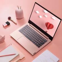 想小新14性能版 2019款14英寸粉色新8代窄边框超轻薄商务办公学生手提笔记本电脑 仙女粉丨i3-8145U 8G 1T硬盘丨标配 win10